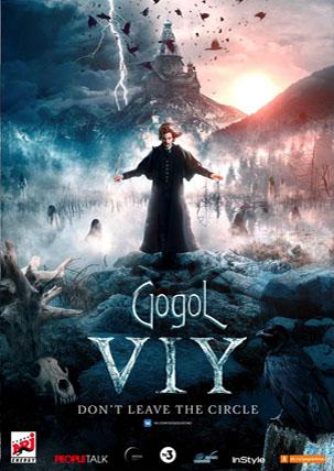 Gogol VIY