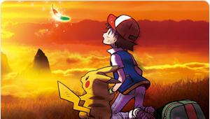 Pikachu, ik kies jou!